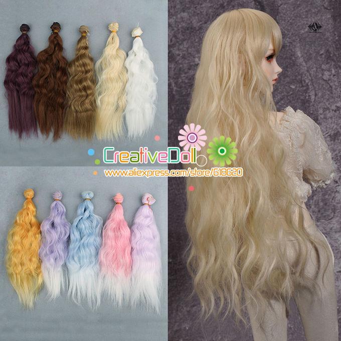 25cm Doll wigs/ DIY doll curly hair/wigs brown khaki color hair for 1/3 1/4 1/6 BJD SD doll