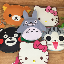1 Pcs Cute Mini PU Coin Purse Kitty Kumamon Rilakkuma Melody Totoro Change Women Key Wallet Coin Bag Stationery Card Holders(China)