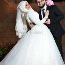 S407 New Islamic Muslim Hijab Wedding Dress Lace Ball Gown Long Sleeve White High Neck Modest Wedding Gown Vestido de Noiva 2016