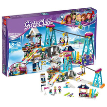 Girl Friends Snow Resort Ski Lift Model Kids Building Kits Blocks DIY Toys Girls Gift Same