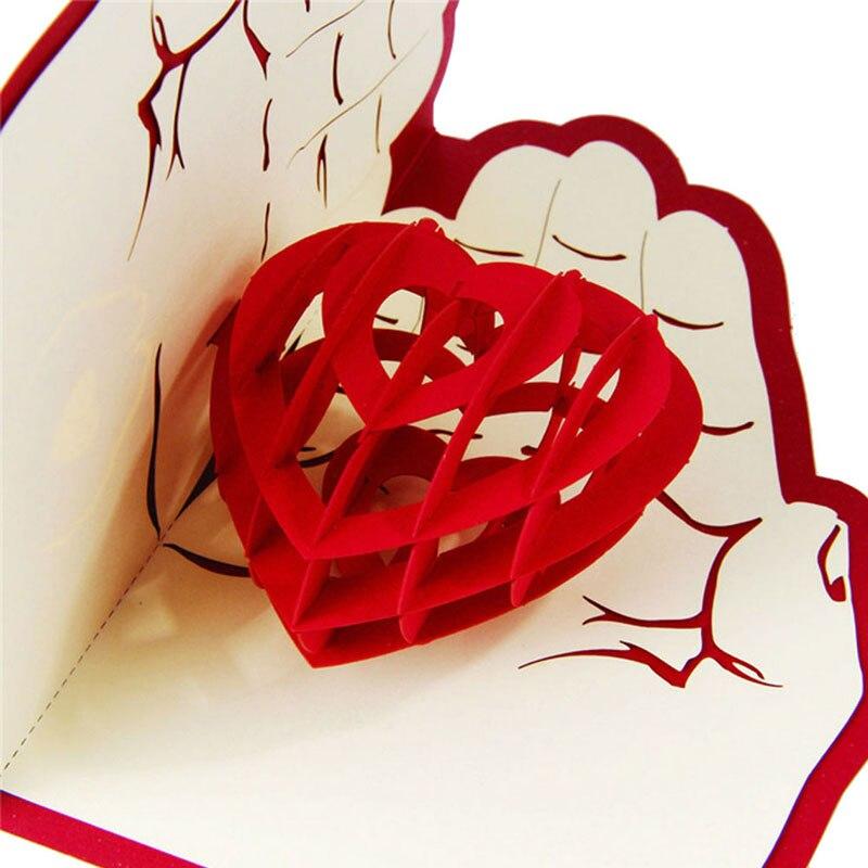 Спокойной ночи, объемная открытка с сердцем