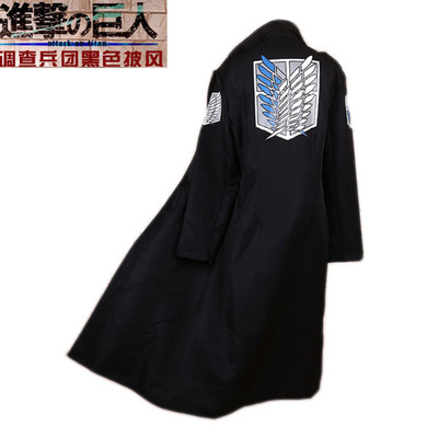 Anime cartoon attacks Titan Ackerman clothing coat Allen Jager Cape Amine Ellette costume