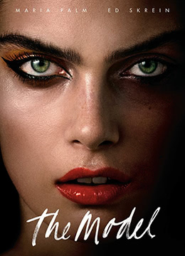 《模特》2016年丹麦剧情电影在线观看