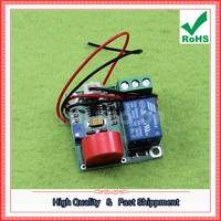 무료 배송 1 개 24 볼트 0-5A AC 전류 감지 센서 모듈 0A-5A 스위치 출력 센서 모듈 보드 C4B4