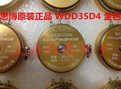 WDD35D4 1K 2K 5K 10K Linear 0.1%    need   5%  tell me WDD35D4 1K 2K 5K 10K Linear 0.1%    need   5%  tell me