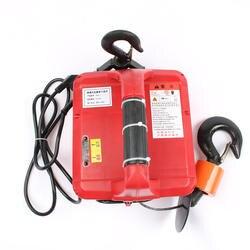 220 В 500 кг X 7,6 м 200x19 переносная электрическая лебедка с беспроводной пульт дистанционного управления лебедки Тяговый блок Электрический