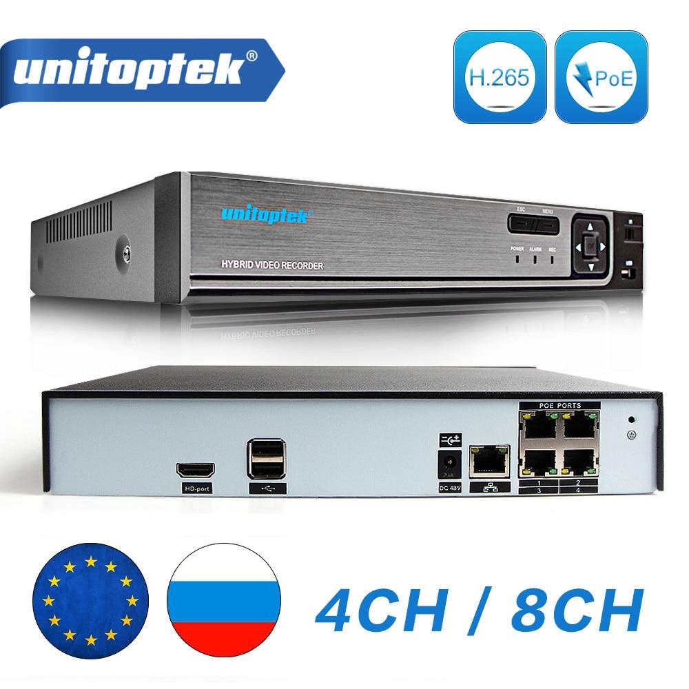 H.265/H.264 4CH 8CH 48 V POE ip-камера для записи видео по сети безопасности Система наблюдения CCTV P2P ONVIF 4*5 Мп/8*4 Мп сетевой HD видео Регистраторы