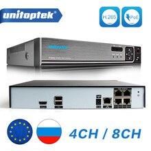 H.265/H.264 4CH 8CH 48V POE IP Camera NVR di Sorveglianza di Sicurezza CCTV Sistema di P2P ONVIF 4*5 MP/8*4 MP HD Network Video Recorder