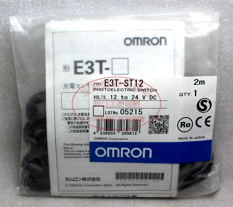 Nissan genuine Omron OMRON interruttore fotoelettrico E3T-ST12 E3T-ST11 FD12 FD11 SL21Nissan genuine Omron OMRON interruttore fotoelettrico E3T-ST12 E3T-ST11 FD12 FD11 SL21