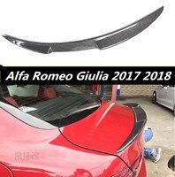 탄소 섬유 자동차 후면 윙 트렁크 립 스포일러 17 18 alfa romeo giulia 2017 2018 2019 by ems