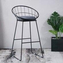 Современный простой барный стул из кованого железа, барный стул, золотой высокий стул, современный обеденный стул, железный стул для отдыха, скандинавский барный стул CDV