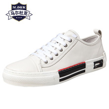 Mens Genuine Leather white shoes Korean fashion leisure shoes men cowhide spring autumn breathable sneaker male casual shoes mycolen 2018 spring autumn sports shoes korean leather women s new small white shoes new fashion cowhide shoes women casual