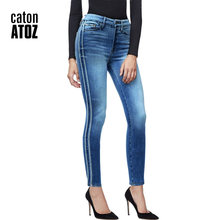 2173 New Women Side Stripes High Waist Jeans Denim Striped Jeans for Female Jeans Pants Blue Patchwork Pants Skinny Jeans(China)