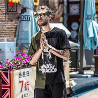 John S Bakery T Shirt Men 2017 Brand Short Sleeve Hip Hop Male T Shirts Mens