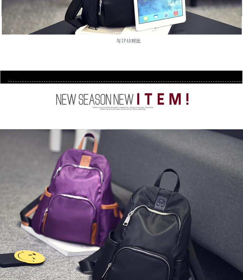 3474156b5fb0 New Elegant Backpack Schoolbag Bags for Teenagers Mini Urban Backpack for Teenage  Girls Kids 2016 Traveling Kawaii Nylons BatohyUSD 24.46 piece. undefined ...