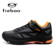 TIEBAO Professional Leisure Cycling Bicycle Shoes Men Women Rubber Soles Self-locking Sports Shoes MTB Road Bike Shoes Sneakers