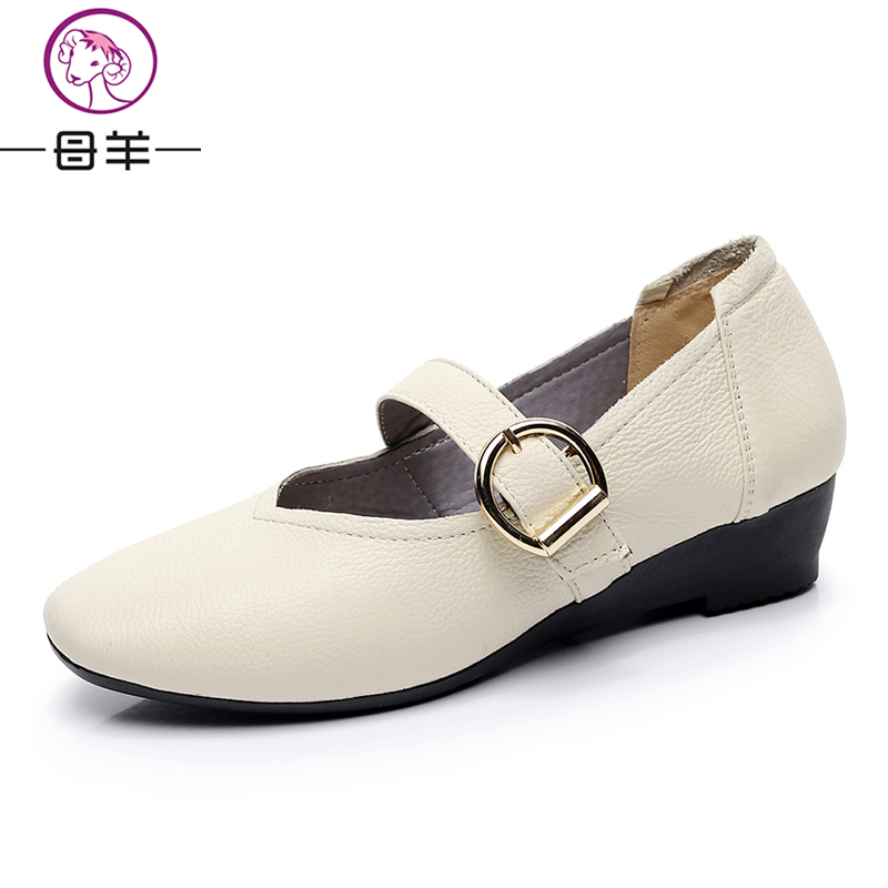 MUYANG   Women Mary Janes Shoes Woman  Wedges Spring And Autumn - Women's Shoes