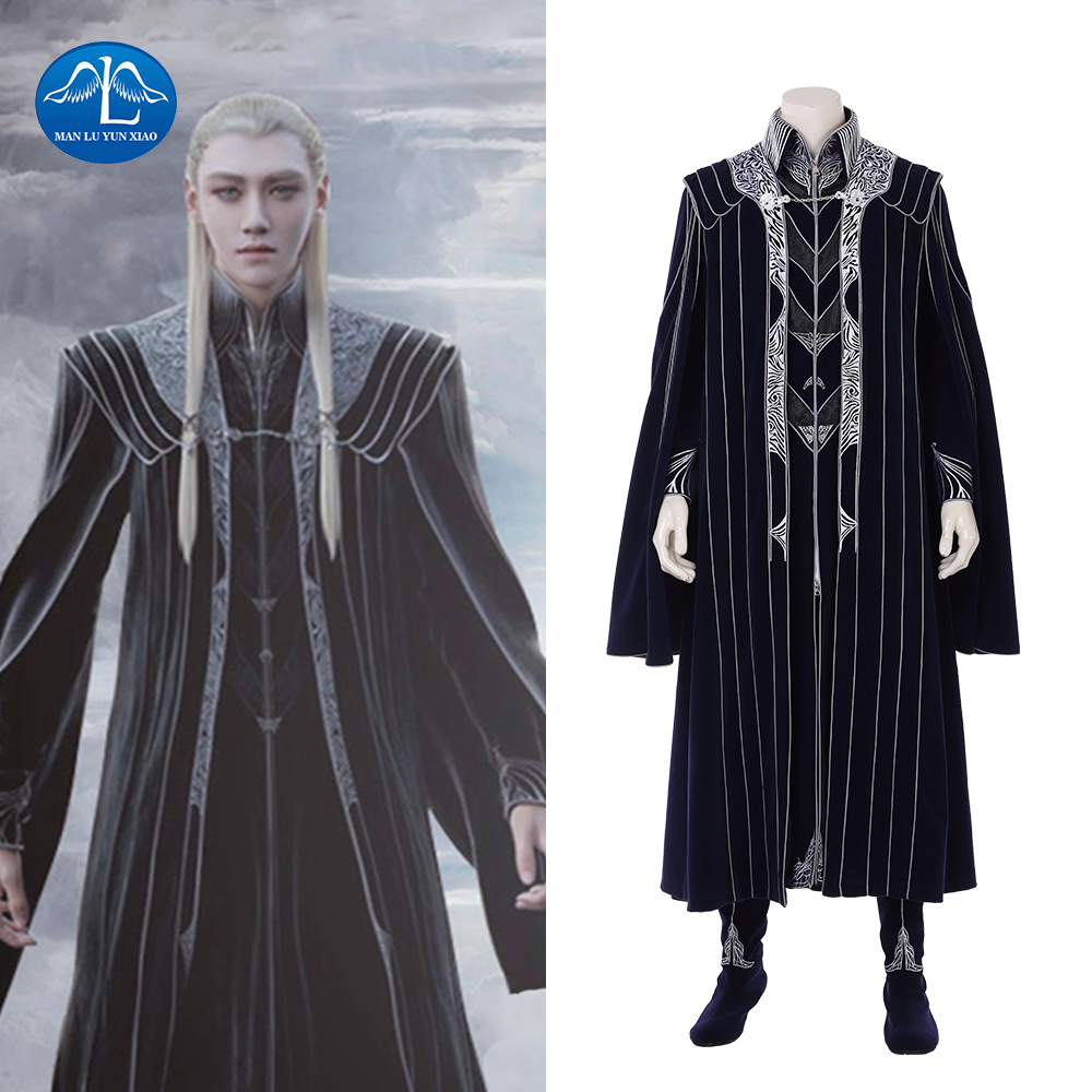 New Arrival L.O.R.D: Legend of Ravaging Dynasties 2 Costume Men Qi La Cosplay Costume For Halloween Full Set Custom Made