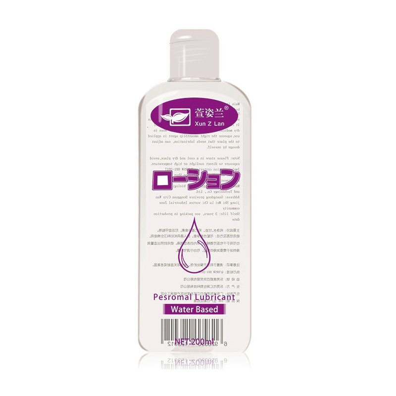 Personal Water Based Anal Sex Lubricant Body Massage Oil -8409