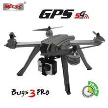 Новый MJX ошибки 3 Pro B3PRO gps бесщеточный двигатель Радиоуправляемый Дрон С Wi Fi 720 P или Вертолет камеры HD 1080 VS ошибок 5 Вт Quadcopter