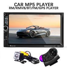 7020 г 2 дин Mp3 MP5 плеер Bluetooth AUX/USB/FM gps навигации удаленного Управление Сенсорный экран автомобиля аудио с заднего вида Камера