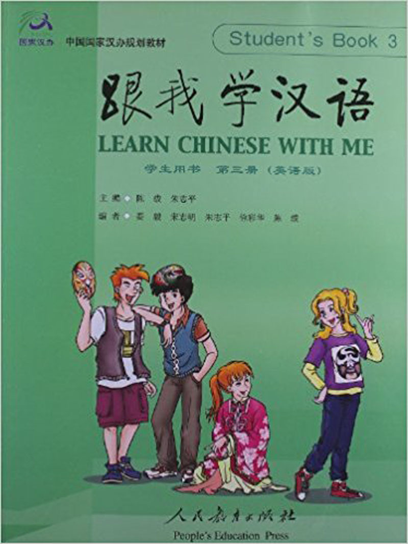 Learn Chinese With Me Volume 3 Student's Book 3 With CD Kids Children Teaching School Educational Textbook