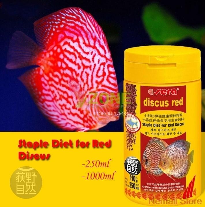 SERA Discus Fish Food Pigeon Blood Discus Blue Discus Food ...