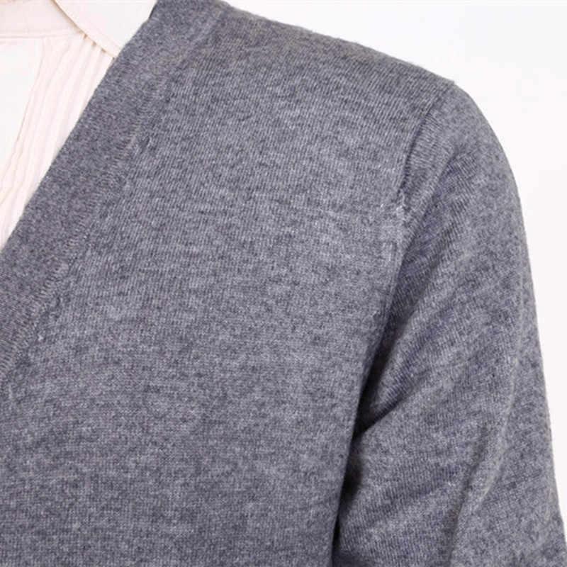 봄과 가을 2017 새로운 남성의 v-목 니트 카디건 스웨터 슬림 얇은 스웨터 대형 양모 겉옷 정품 남성