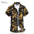 Men's Floral Dress Shirt Big Size 5XL 6XL Men Slim Fit Short Sleeve Casual Chemise Camisa Social Male Brand Clothing Summer E518