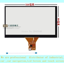 Фотография Free shipping 7inch 164*99mm touch screen Capacitive touch screen On-board hand-written screen Android capacitance screen develo