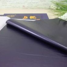 100 шт./упак. 8 K двухсторонняя синяя высококлассная углеродная бумага 25,5X37 см