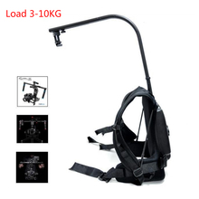 FREE DHL 3-10KG Like EASYRIG Gimbal Vest Support rig for DJI Ronin M 3 AXIS gimbal stabilizer Gyroscope Gyro steadicam