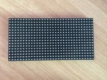 Высокая Обновить Открытый 1/4 сканирования P8 SMD Полноцветный СВЕТОДИОДНЫЙ Модуль/Открытый 256 мм х 128 мм P8 СВЕТОДИОДНЫЙ Модуль