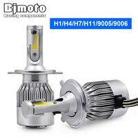 H4 H7 H1 H11 9005 9006 COB LED Headlight 72W 8000LM All In One Car LED