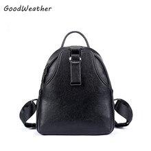 Новый урожай черный женщина рюкзак дизайнер высокое качество PU кожаные сумки студент колледжа сумки большая молния дамы туристические рюкзаки