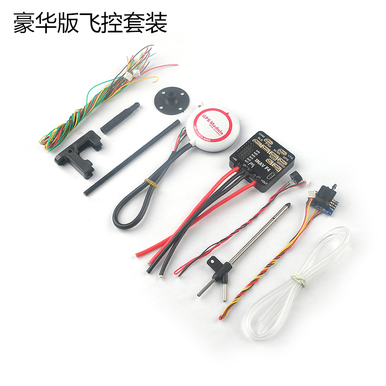 Inav F4 Flight Controller Standard/Deluxe Version Integrated OSD Buzzer W/Without GPS Airspeed - Deluxe