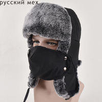 High Quality Mens 100% Real Rex Rabbit Fur Winter Hats Lei Feng hat With Ear Flaps Warm Snow Caps Russian Hat Bomber Cap