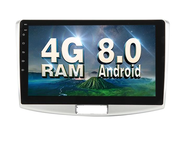 4G RAM Android 8.0 Voiture GPS Système de Navigation Radio Lecteur Audio vidéo Stéréo Médias Pour VW Volkswagen Magotan Passat CC B6 B7