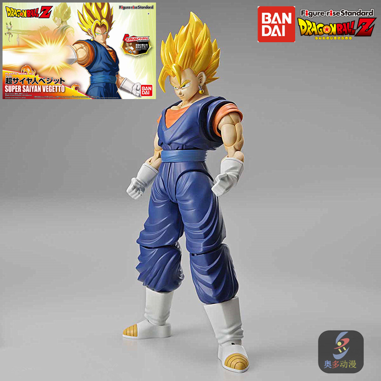 Genuine Assembling Model Dragon Ball Sun Wukong Vegeta Fit DOLL Action Collectible Statue Toy Figure