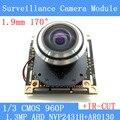 HD 1.3MP HD мини ночного видения широкоугольные камеры наблюдения кошки 1/3
