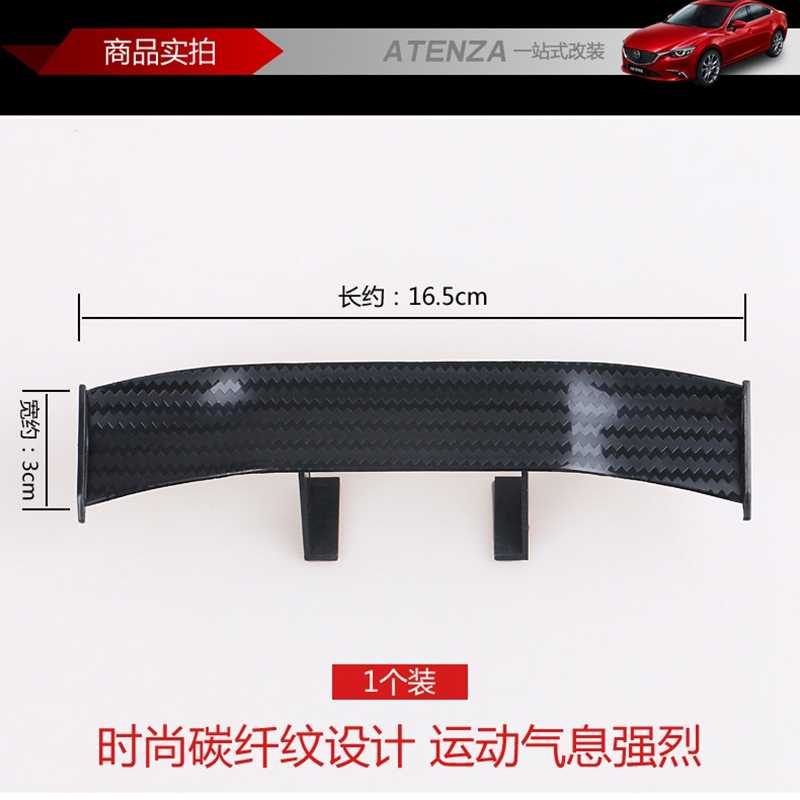 Car Rear Wing Trunk Lip Spoilers Fits For 13-16 BYD F3  4 Door  2013-2016