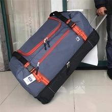 Высокое качество для длинных триптиков большой объем 30 дюймов Оксфорд чемодан на колесиках за рубежом складной чемодан на колесиках