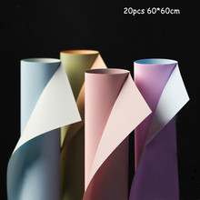 20Pcs Two-color Flower Wrapping Paper Double-sided Waterproof Bouquet Gift Florist Wedding Arrangemen