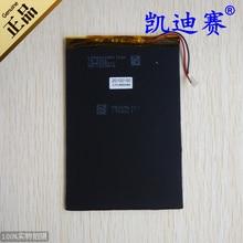5X 3.7V 4000mAh lithium polymer battery capacity 20,100,150 domestic  Tablet PC