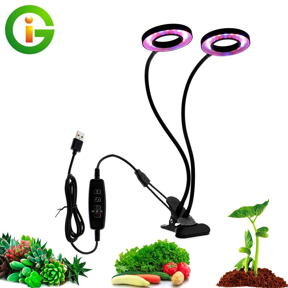 LED Growing Lamps 5V USB Power Supply Desktop Full Spectrum Grow Light For Indoor Seedlings Vegetable Flower Plant 3W 9W 18W 27W