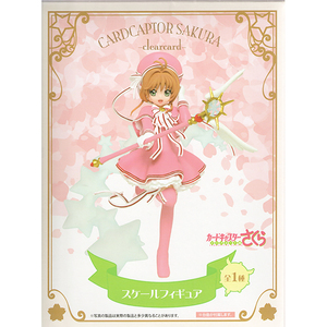 Image 2 - Tronzo Original TAITO Action Figure Anime Card Captor Sakura Sexy Figure Kinomoto Sakura Childhood PVC Figure Model Doll Toys
