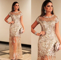 Luxury Sparkly Sequins Short Cap Sleeve Luxury Prom Dresses 2016 Sexy See Through Cheap Champagne Color Formal Party Dress Gala