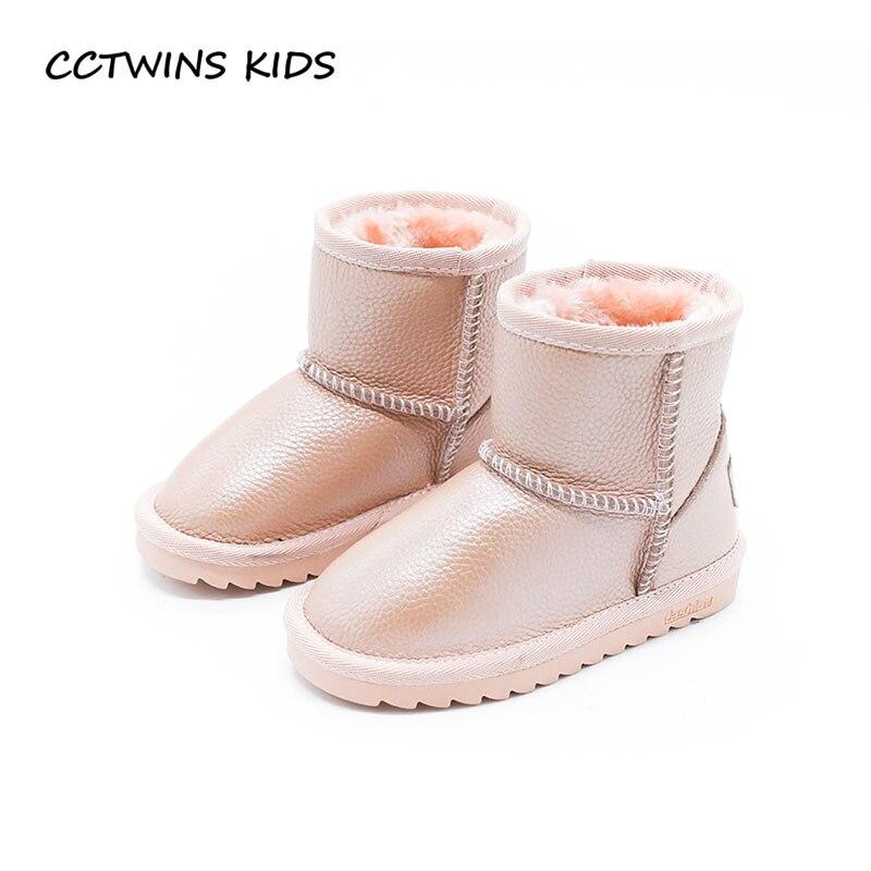 CCTWINS KIDS 2017 niño Botas de cuero genuino niña niño marca ...