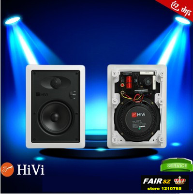 Hivi Contant Impendance Rectangle Stereo Ceiling Speaker