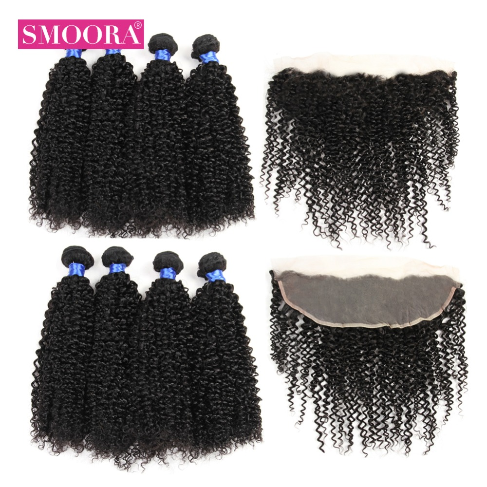 4 Peruvian Kinky Curly Bundles With Frontal Closure Free Part Ear To Ear Swiss Lace Frontal Closure With Bundles Non Remy Hair